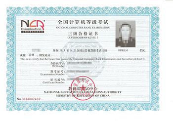 计算机三级报名时间_全国计算机等级考试(NCRE)招生简章